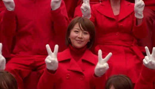 【HD 高画質】 民放女子アナ バンクーバーオリンピック CM CF 平井理央