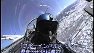 Blue Impulse 1998,Nagano Olympic Opening Ceremony, part4.