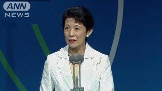高円宮妃久子さま IOC総会で復興支援に感謝の言葉(13/09/08)
