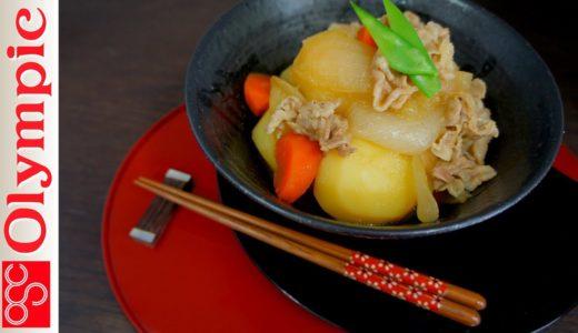 オリンピックの超簡単レシピ ★作り方色々シリーズ 肉じゃがの作り方 Part-1