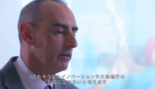 私とオリンピック:米国GE オリンピック・マーケティング責任者 クリス・キャッツレリス ~GE2020.tokyoより~