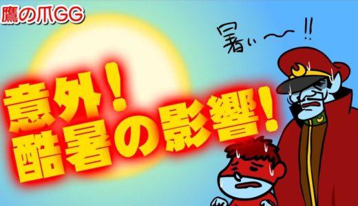 #3【東京五輪】オリンピックを暑い夏にやるブラックな理由