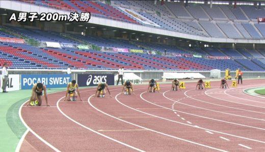 男子A 200m 決勝 第49回ジュニアオリンピック陸上競技大会