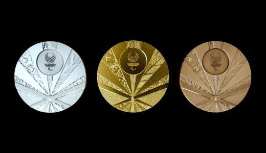 東京2020パラリンピックメダルデザインコンセプトムービー