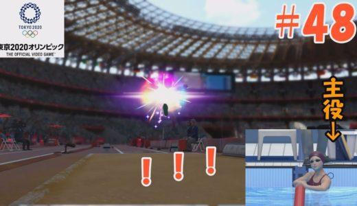 【東京2020オリンピック】普通に9mも?!世界ランク100位以内から更に記録を伸ばせるか? #48