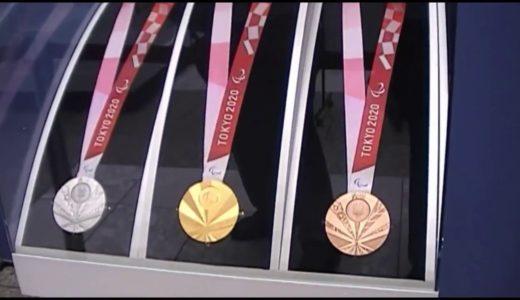 東京オリンピックのメダル展示コーナー