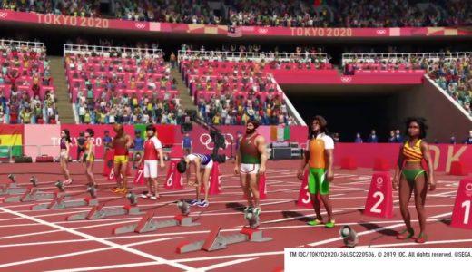 【東京2020オリンピック】多田修平と100m走でガチ勝負してみた