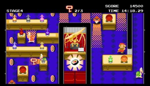【マリオ&ソニック東京オリンピック】敵に見つからないようにカギを探すミニゲームが難しすぎた【ストーリーモード#6】