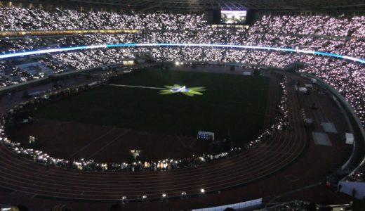 新国立競技場オープニングイベント(特別ゲスト)6万人感動の大合唱(地元のみなさん)東京オリンピック(応援歌)