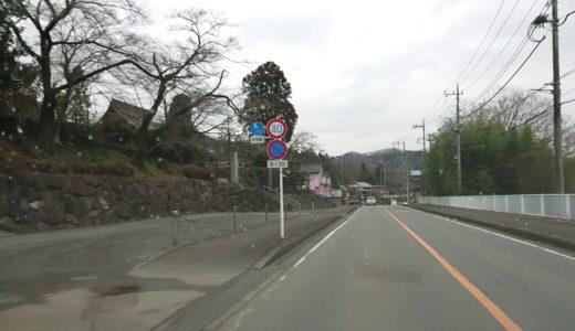 オリンピックコース 宮ヶ瀬から道志道の駅まで どうし道を走る
