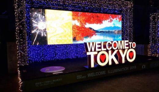 東京新宿オリンピックイルミネーション2020年1月4日‼️