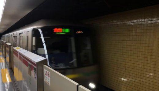 都営大江戸線オリンピックラッピング車12-000形12-491編成が到着するシーン!