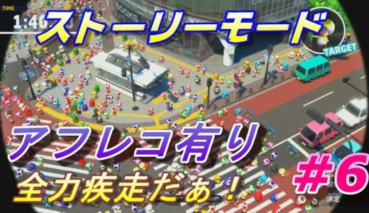 【ストーリーモード】マリオ&ソニック東京2020オリンピック パート6 ストーリーモードに出てくるキャラに声を入れました!