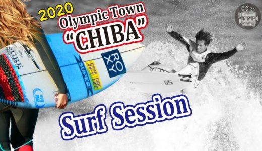 2020 Olympic Town CHIBA JAPAN~オリンピックの街 日本の千葉
