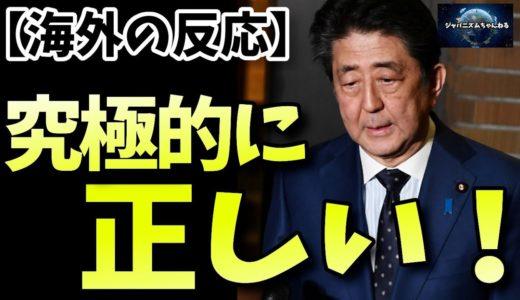 【海外の反応】東京オリンピックで日本とIOCが下した決断に対する海外の本音は?