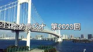第2023回 東京オリンピックは開催できるのか? 2020.03.13
