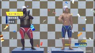 東京2020オリンピックおっちゃんvs松田丈志