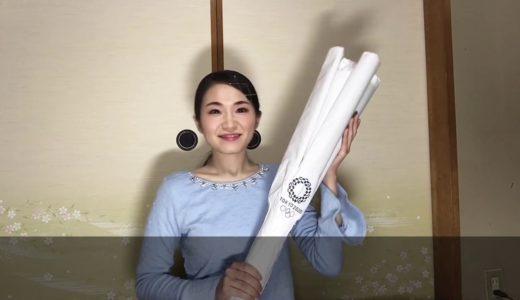 【オリンピック聖火リレーランナー】塚本明里さんからのエール