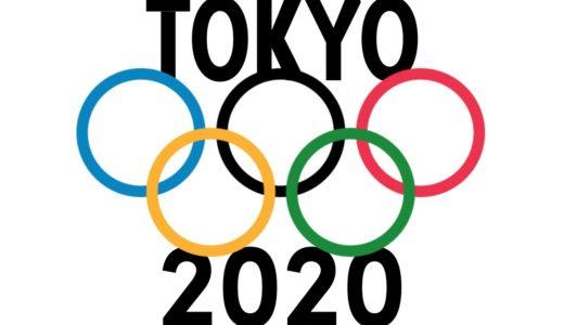 東京オリンピック延期が悲しすぎたので、その気持ちで30秒CM作ってみた。√#54