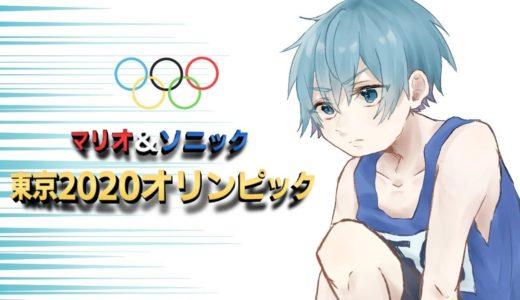 オリンピックで絶対にあってはならない事が起きてしまいました。。。【ころん】すとぷり