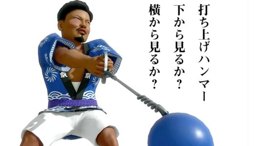 【東京2020オリンピック】笑わない漢のハンマー投