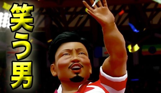 【東京2020オリンピック】笑う男の東京五輪