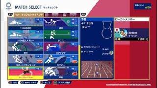 東京2020オリンピック™_20200814232130