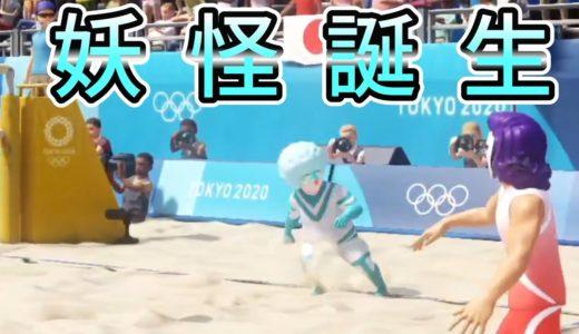 【東京2020オリンピック】STAKオリンピック【STAK】#2