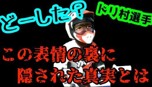 【東京オリンピック2020】#5  BMXをちょっと真剣にやりすぎたw連続で金メダル獲得?!【Nintendo Switch】【オリンピック】