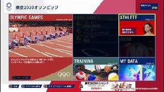 実況プレイしてみる【東京2020オリンピック™ 体験版⑤】