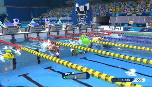 (延期になっても)マリオ&ソニック AT 東京2020オリンピック – ワンマッチ 「水泳」