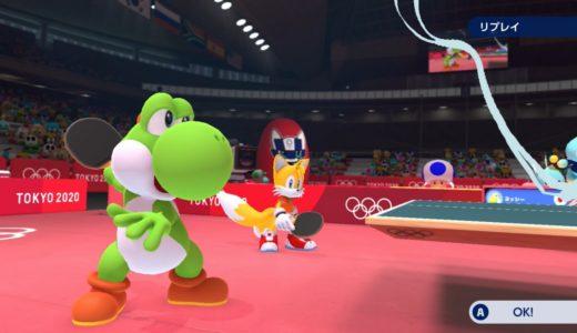 (延期になっても)マリオ&ソニック AT 東京2020オリンピック – ワンマッチ 「卓球」