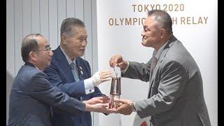 東京五輪聖火の展示セレモニー 9月1日から一般公開