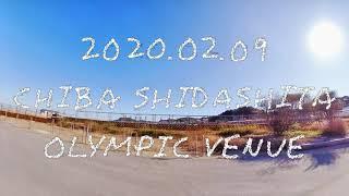【サーフドローン】2020.02.09千葉県 志田下 オリンピック会場 サーフィン SURFING