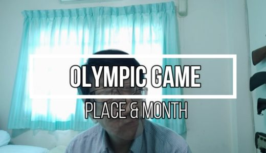 【OLYMPIC】オリンピックを素朴に考えてみる。/ My simple thought of Olympic. (Why we have to change place from Greece?)