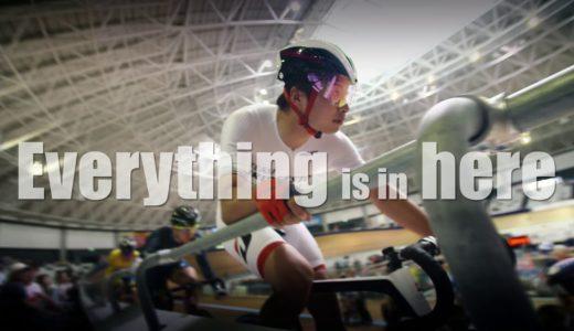 オリンピック前最後の日本一決定戦、2020全日本トラック出場選手