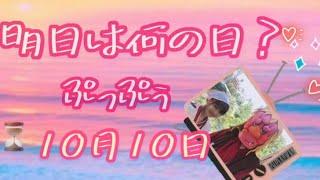 【10月10日】東京オリンピック開幕!原爆投下の日に生まれた青年が平和の火を灯す!