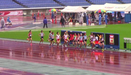 2020全中陸上 女子1500m予選
