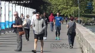 五輪マラソン代表に聞く オリンピックアスリートってどんな練習するの? パート2