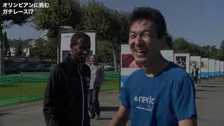 五輪マラソン代表に聞く オリンピックアスリートってどんな練習するの? パート3