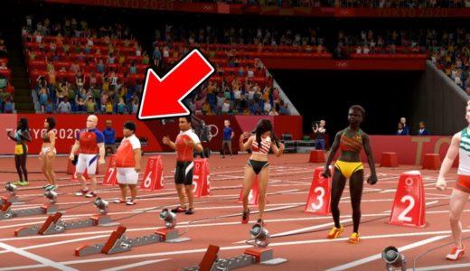 場違いなデブが参戦するオリンピック