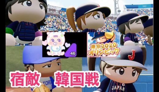 【東京2020オリンピック 韓国戦】夏季オリンピック開催年生まれ乃木坂メンバーで金メダルを目指す。