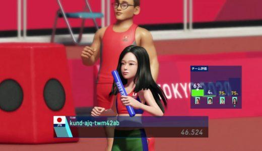 東京2020オリンピック The Official Video Game 4×100リレー