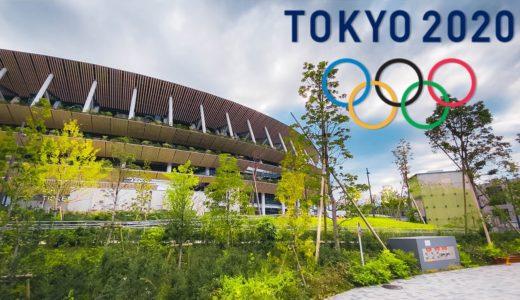 【東京2020オリンピック】新国立競技場│散歩 │イチョウ並木│ゆるゆるウォーキング動画