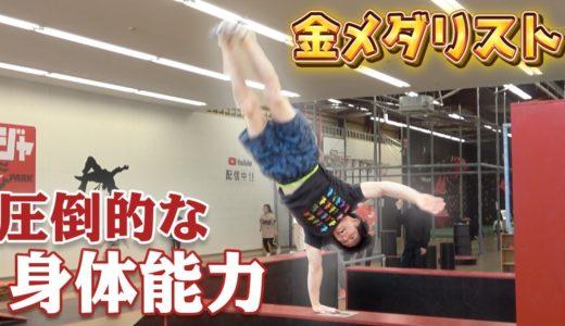 体操の現役オリンピック金メダリストがパルクールに挑戦してみたらどれくらい通用するのか?
