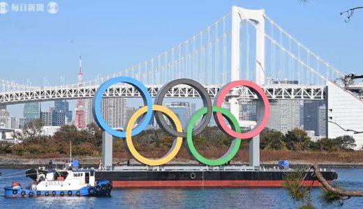 東京オリンピックのモニュメント再設置 整備終え、5色のマーク到着 東京・お台場
