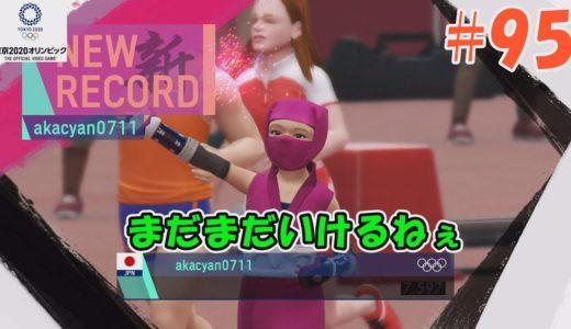 【東京2020オリンピック】4ヵ月ぶりのプレイ!腕は…錆びついていなかった! #95