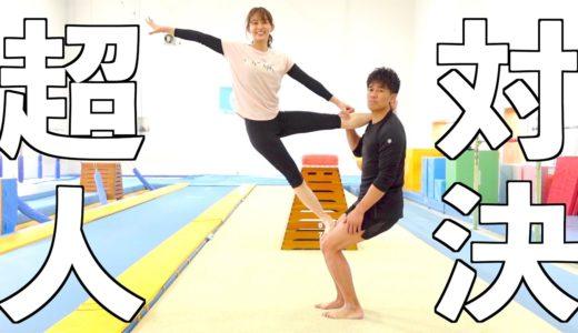 元体操オリンピック選手が武井壮さんと体操対決したら・・・とんでもない神回になりました【超人的体操バラエティーリエスタ】