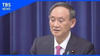 菅首相、年頭所感「オリンピック実現に向け準備進める」