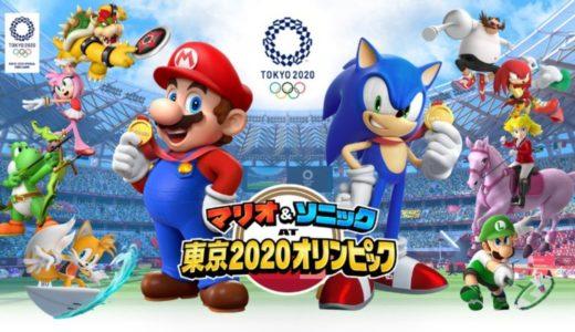 フェイチャンネル生放送 東京オリンピック2020一人で開催します。